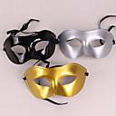 Cool Half-face PVC Unisex Halloween Party Mask(Random Color)