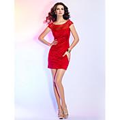 Funda / Columna Bateau Neck Corta / Mini Tul Fiesta de Cóctel Vestido con Recogido Lateral por TS Couture®