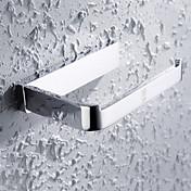 HPB®,トイレットペーパーホルダー クロム ウォールマウント 15*9*3cm(6*3.5*1.2 inch) 真鍮 モダン