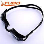 ヨボ男女兼用スイミングゴーグルはグレー防曇/防水/サイズ調整可能/抗UV /滑り止めストラップPCのシリカゲルを点灯します