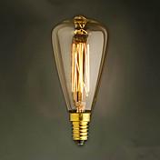 E14 40ワットST48黄色の電球エジソン小さなスクリューキャップレトロシャンデリア装飾電球
