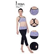 Iyoga Mujer Camiseta de running Sin Mangas Antiestático Suave Antibacteriano Reductor del Sudor Top para Yoga Ejercicio y Fitness Nylón