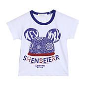 Camiseta Chica deAlgodón-Verano-Amarillo