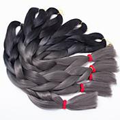 ツイスト三つ編み 箱三つ編み カネカロン グレー ヘアエクステンション 20inch 髪の三つ編み