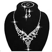 女性用 ジュエリーセット スタッドピアス ドロップイヤリング ビブネックレス コスチュームジュエリー ファッション 調整可能 結婚式 Elegant 銅 ラインストーン 銀メッキ ジュエリー ネックレス イヤリング・ピアス リング ブレスレット 用途 結婚式 パーティー