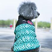 犬用品 コート ベスト 犬用ウェア リバーシブル 保温 水玉 イエロー レッド グリーン