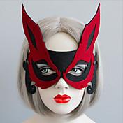 Decoración Máscaras de fiesta Decoraciones del partido Algodón