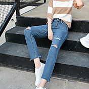 firmarán 2017 del resorte nuevas mujeres versión coreana del agujero bf pantalones vaqueros blancos sueltos delgada 9 pantalones de