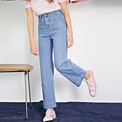 2017 modelos de primavera los estudiantes coreanos en nueve altura de la cintura ancha del viento pantalones de pierna harén bf era