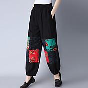pantalones sueltos de algodón linterna literaria