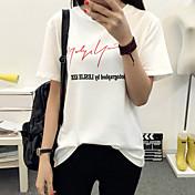 Realmente haciendo 2017 verano coreano suelta yardas grandes letras impresas de manga corta camiseta de impresión suelta t-shirt