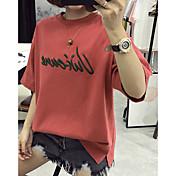 Signo princesa minimalista cuello redondo suelto yardas grandes sección larga de letras personalizadas de algodón casual de manga corta