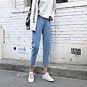 pantimedias señal nuevos pantalones vaqueros de Harlan cintura suelta pantalones lápiz pies denim estudiante
