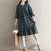 符号2017新しい春のドレス銭女性のライン緩い大きなヤードの長い袖の綿の格子縞ロングスカート