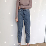 Princesa casa vaquero signo otoño e invierno 2016 coreano pantalones vaqueros de cintura pequeña vaqueros rectos jeans pantalones vaqueros