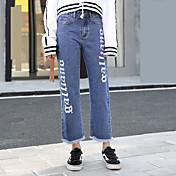 韓国のハイウエストワイドレッグストレート春に新しい女性の生徒が薄い印刷緩んで9ポイントのジーンズビッグヤードでした