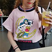 正味#野生の細いストライプカラーステッチのプリント半袖Tシャツ若者の熟考に署名