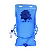 2 L Mjehur za vodu Uključujući vodu mjehura Plav