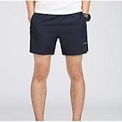 Pánské Jednoduchý Mikro elastické Kraťasy Kalhoty Volné Mid Rise Jednobarevné