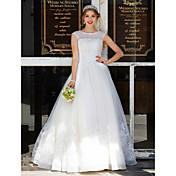 Salón Joya Hasta el Suelo Tul Vestido de novia con Cuentas Apliques por HUA XI REN JIAO