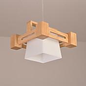 Lámparas Colgantes ,  Moderno / Contemporáneo Pintura Característica for LED Madera/BambúSala de estar Dormitorio Comedor Cocina