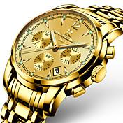 Hombre Reloj Deportivo Reloj Militar Reloj de Vestir Reloj de Moda Reloj Pulsera Reloj Casual Reloj de Pulsera Japonés CuarzoCalendario