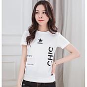 Mujer Bonito Casual/Diario Verano Camiseta,Escote Redondo Un Color Letra Manga Corta Algodón Medio