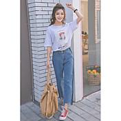 Mujer Sencillo Alta cintura Microelástico Vaqueros Pantalones,Corte Recto Perneras anchas Bloques