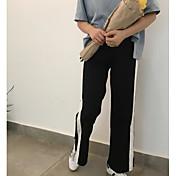 Mujer Sencillo Alta cintura Microelástico Chinos Pantalones,Holgado Un Color