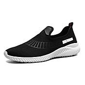 Hombre Zapatillas de Atletismo Confort Punto Materiales Personalizados Primavera Otoño Deportivo Casual Paseo Confort CombinaciónTacón