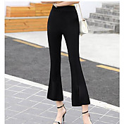 Mujer Sencillo Tiro Alto Inelástica Chinos Pantalones,Ajustado a la Bota Un Color
