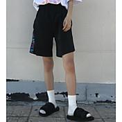 Mujer Sencillo Tiro Alto Microelástico Shorts Pantalones,Corte Recto Un Color Letra