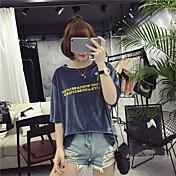 Mujer Bonito Casual/Diario Verano Camiseta,Escote Redondo Letra Manga Corta Poliéster Medio
