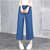 Mujer Sencillo Tiro Alto Microelástico Vaqueros Pantalones,Corte Ancho Un Color