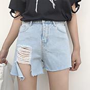 Mujer Sencillo Tiro Alto Inelástica Shorts Pantalones,Corte Recto Un Color