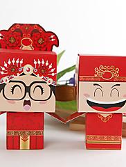 中国風の花嫁&花婿の好意ボックス(12個セット)