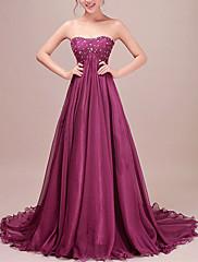 Lady Antebellum Elegantní Plná barva večerní šaty