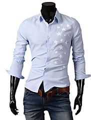 Pánská móda Slim mikina (Assorted velikost, Assorted Color)