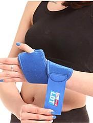 保護スポーツパームサポート - ブルー