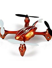fy310の2.4グラムリモートコントロール4軸航空機4ローターヘリコプター航空モデルのおもちゃ