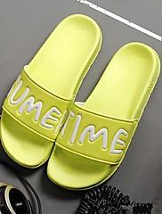 Ženske cipele-Papuče-Ležerne prilike-Sintetika-Ravna potpetica-Cipele otvorenih prstiju / Papuče-Više boja