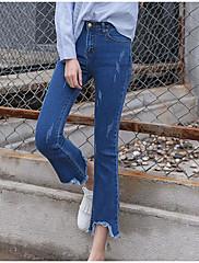 Damer Enkel Elastisk Tynde Jeans Bukser,Alm. taljede Ensfarvet