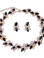 Dámské Sady šperků Náhrdelník / Náramek Svatební šperky Soupravy imitace drahokamu Módní Retro Euramerican minimalistický styl Klasický