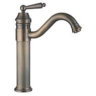 Bathroom Sink Faucet Antique Brass Single Handle Centerset Faucet(1039-MA1120)