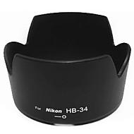hb-34 zonnekap voor Nikon AF-S DX 55-200mm F4-5.6G ED hb34