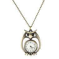 Women's Cartoon Owl Style Vintage Alloy Quartz Analog Necklace Watch Cool Watches Unique Watches