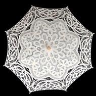 "Wedding / Masquerade Lace Umbrella 29.9""(Approx.76cm)"