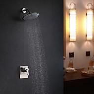 샤워 수전 - 모던 - 레인 샤워 - 황동 (브러시된 니켈)