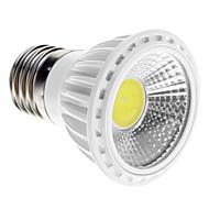 5W E14 / GU10 / E26/E27 LED bodovky 1 COB 450-480 lm Teplá bílá / Chladná bílá Stmívací AC 220-240 V