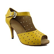 Customizable Women's Dance Shoes Latin Leather Customized Heel Yellow